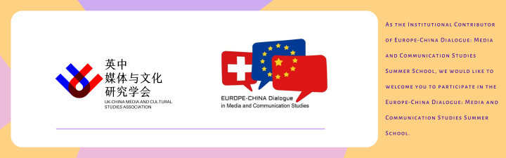 As the Institutional Contributor of Europe-China Dialogue_ Media and Communication Studies Summer School, UCMeCSA would like to welcome you to participate in the Europe-China Dialogue_ Media and Communication Studies